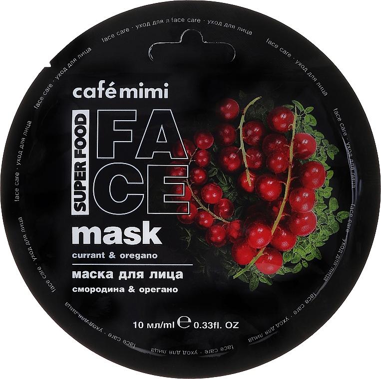 Gesichtsmaske mit Johannisbeere und Oregano - Cafe Mimi Face Mask