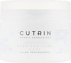 Düfte, Parfümerie und Kosmetik Weichmachende Maske für empfindliche Kopfhaut - Cutrin Vieno Sensitive Deep Soothing Care