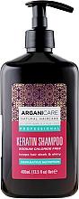 Düfte, Parfümerie und Kosmetik Pflegendes Shampoo mit Keratin für alle Haartypen - Arganicare Keratin Shampoo
