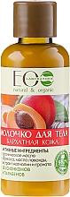 Düfte, Parfümerie und Kosmetik Körpermilch mit Pfirsich- und Lavendelöl und Magnolien- und Granatapfelextrakt - ECO Laboratorie Body Milk Velvet Skin