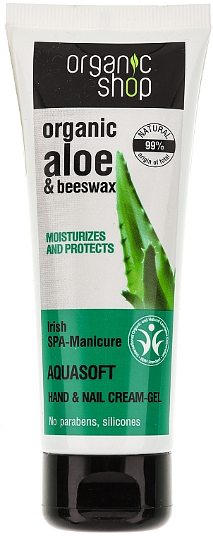 Natürliches Hand & Nagelcreme-Gel Aloe Vera & Bienenwachs - Organic Shop Hand Cream Aquasoft Aloe & Beeswax