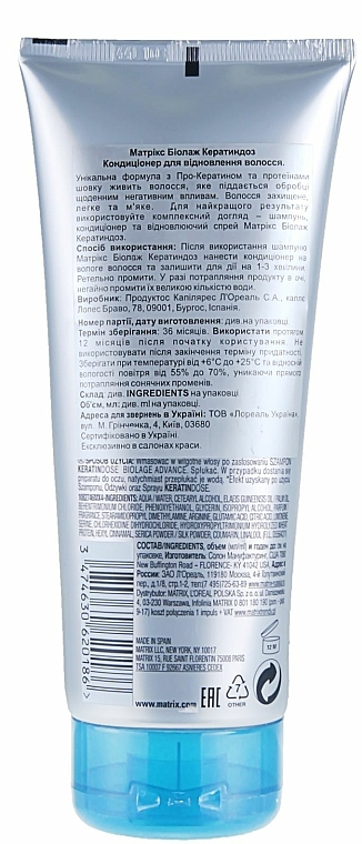 Conditioner für überbehandeltes Haar - Biolage Keratindose Pro Keratin Conditioner — Bild N2