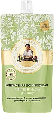 Düfte, Parfümerie und Kosmetik Tonisierende Lifting Gesichtsmaske - Rezepte der Oma Agafja