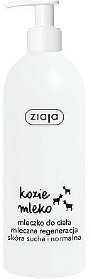 Regenerierende Körpermilch mit Ziegenmilch für trockene und normale Haut - Ziaja Body Lotion