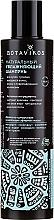 Düfte, Parfümerie und Kosmetik Feuchtigkeitsspendendes natürliches Shampoo - Botavikos Natural Moisturizing Shampoo