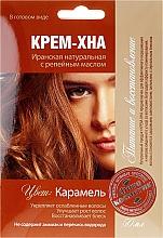 Düfte, Parfümerie und Kosmetik Iranische Creme-Henna mit Klettenöl - Fito Kosmetik