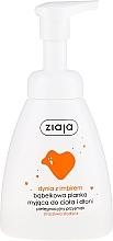 Düfte, Parfümerie und Kosmetik Waschschaum für Körper und Hände mit Kürbis und Ingwer - Ziaja