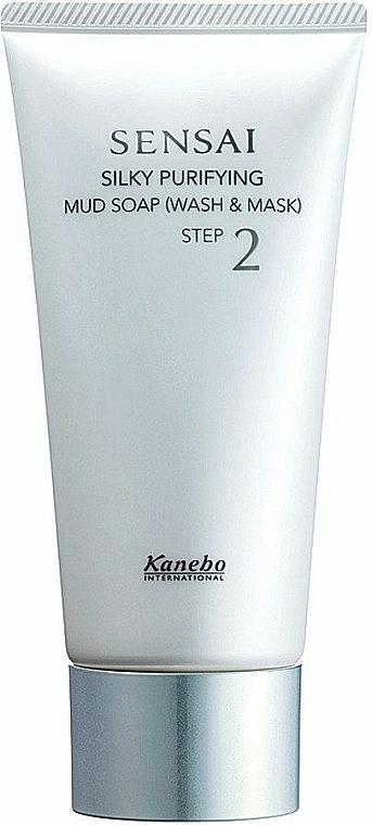 Schlammseife (Reinigung und Maske) - Kanebo Sensai Mud Soap