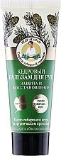 Düfte, Parfümerie und Kosmetik Handbalsam mit Zeder-Extrakt - Rezepte der Oma Agafja Pine Hand Balm