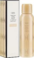 Düfte, Parfümerie und Kosmetik Feuchtigkeitsspendendes Haarspray-Wachs - Oribe Flash Form Finishing Spray Wax
