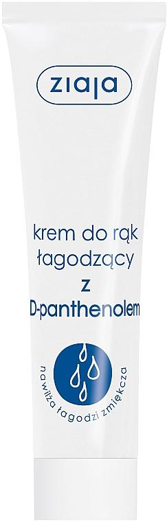 Beruhigende und feuchtigkeitsspendende Handcreme mit D-Panthenol - Ziaja Hand Cream