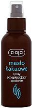Düfte, Parfümerie und Kosmetik Bräunungsbeschleuniger-Spray mit Kakaobutter - Ziaja Body Spray