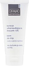 Düfte, Parfümerie und Kosmetik Fußcreme mit 15% Urea - Ziaja Med Ultra-Moisturizing with Urea 15%