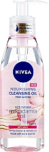 Düfte, Parfümerie und Kosmetik Nährendes Reinigungsöl für Gesicht und Augen mit Macadamiaöl - Nivea Nourishing Cleansing Oil Macadamia
