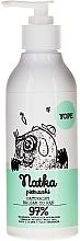 Düfte, Parfümerie und Kosmetik Natürlicher Handbalsam mit Sheabutter und Kokosnuss - Yope Hand And Body Balm