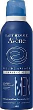 Düfte, Parfümerie und Kosmetik Beruhigendes Rasiergel für empfindliche Haut - Avene Homme Shaving Gel