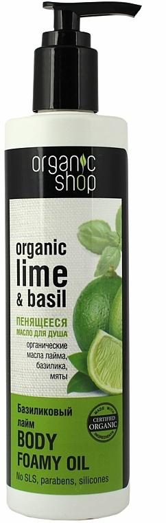 Schäumendes Duschöl mit Bio Limettenöl und Basilikum-Extrakt - Organic shop Body Foam Oil Organic Lime and Basil