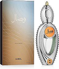 Düfte, Parfümerie und Kosmetik Ajmal Wisal - Eau de Parfum