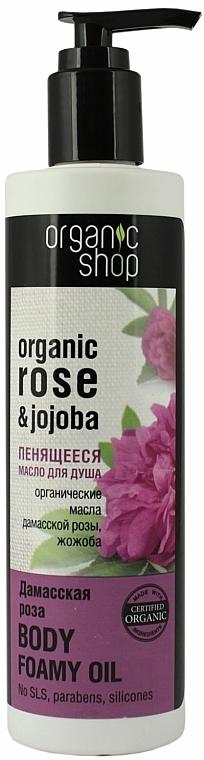 Duschöl mit Bio Damaszener Rosen- und Jojobaöl - Organic shop Body Foam Oil Organic Rose and Jojoba