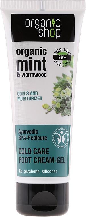 Creme-Gel für die Fußpflege mit Bio Minze und Wermutöl - Organic Shop Foot Cream Cold Care — Bild N1