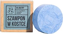 Düfte, Parfümerie und Kosmetik Festes Haarshampoo - Cztery Szpaki