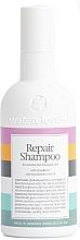 Düfte, Parfümerie und Kosmetik Regenerierendes Shampoo für behandeltes und strapaziertes Haar mit Moltebeere und Macadamianussöl - Waterclouds Repair Shampoo