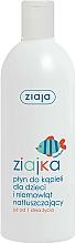 Düfte, Parfümerie und Kosmetik Feuchtigkeitsspendende Reinigungslotion für Kinder und Babys - Ziaja Liquid Bath For Kids