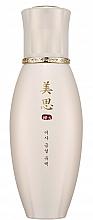 Düfte, Parfümerie und Kosmetik Feuchtigkeitsspendende und glättende Gesichtsemulsion mit Gold und Ginseng - Missha Misa Geum Sul Emulsion