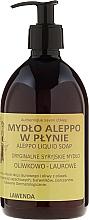 Düfte, Parfümerie und Kosmetik Aleppo Flüssigseife Lavendel mit Bio-Olivenöl & Bio-Lorbeeröl - Biomika Aleppo Liquid Soap