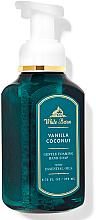 Düfte, Parfümerie und Kosmetik Schaumseife für die Hände Vanilla Coconut - Bath and Body Works White Barn Vanilla Coconut Gentle Foaming Hand Soap