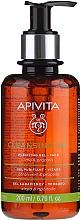 Düfte, Parfümerie und Kosmetik Gesichtswaschgel mit Zitrusfrüchten und Propolis - Apivita Cleansing Gel with Citrus & Propolis