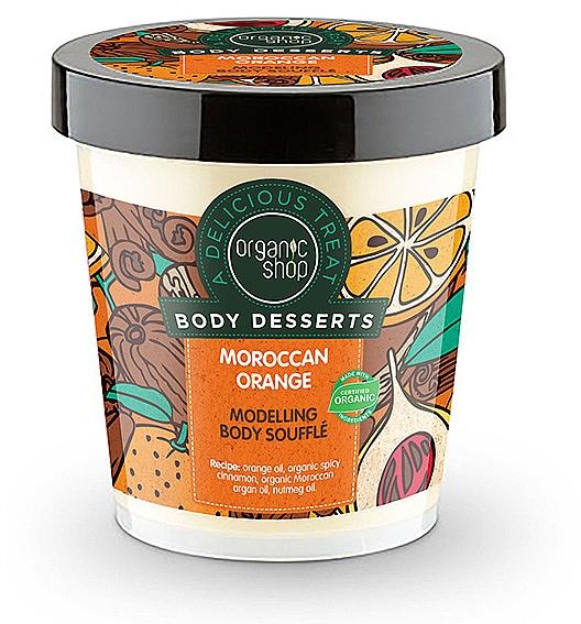 Anti-Cellulite-Körpersouffle mit Bio Orangenöl und marokkanischem Arganöl - Organic Shop Body Desserts Moroccan Orange Souffle — Bild N1