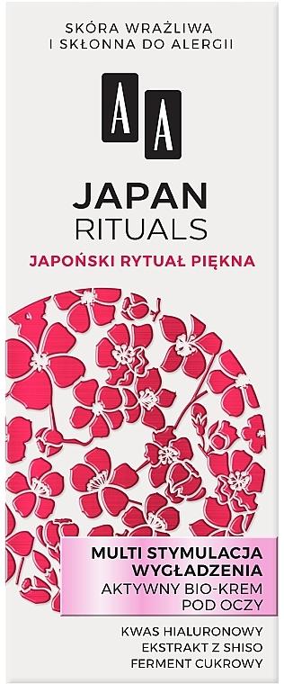 Glättende Creme für die Augenpartie mit Hyaluronsäure und Shiso-Extrakt - AA Japan Rituals Active Bio-Cream