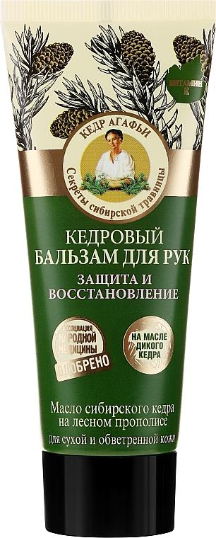 Regenerierender und schützender Handbalsam mit Zeder-Extrakt - Rezepte der Oma Agafja