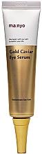 Düfte, Parfümerie und Kosmetik Feuchtigkeitsspendendes und glättendes Augenserum mit Gold und Kaviarextrakt - Manyo Factory Gold Caviar Eye Serum