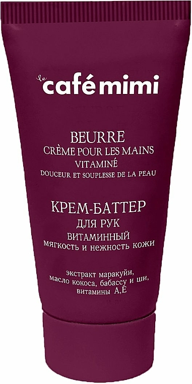 Creme-Butter für die Hände mit Passionsfruchtextrakt und Kokosöl - Le Cafe de Beaute Cafe Mimi Hand Cream Oil