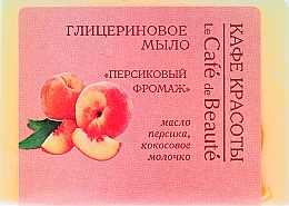 Glycerinseife Peach Fromage - Le Cafe de Beaute Glycerin Soap — Bild N1