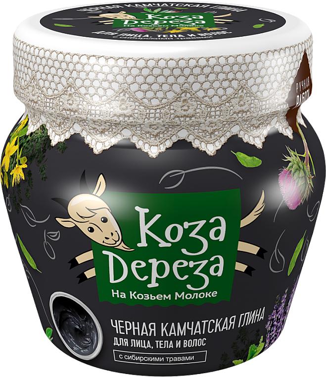 Schwarzer Kamtschatka-Ton für Gesicht, Körper und Haar - Fito Kosmetik Koza Dereza