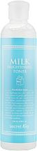 Düfte, Parfümerie und Kosmetik Erweichendes Gesichtstonikum für alle Hauttypen - Secret Key Snail Milk Brightening Toner