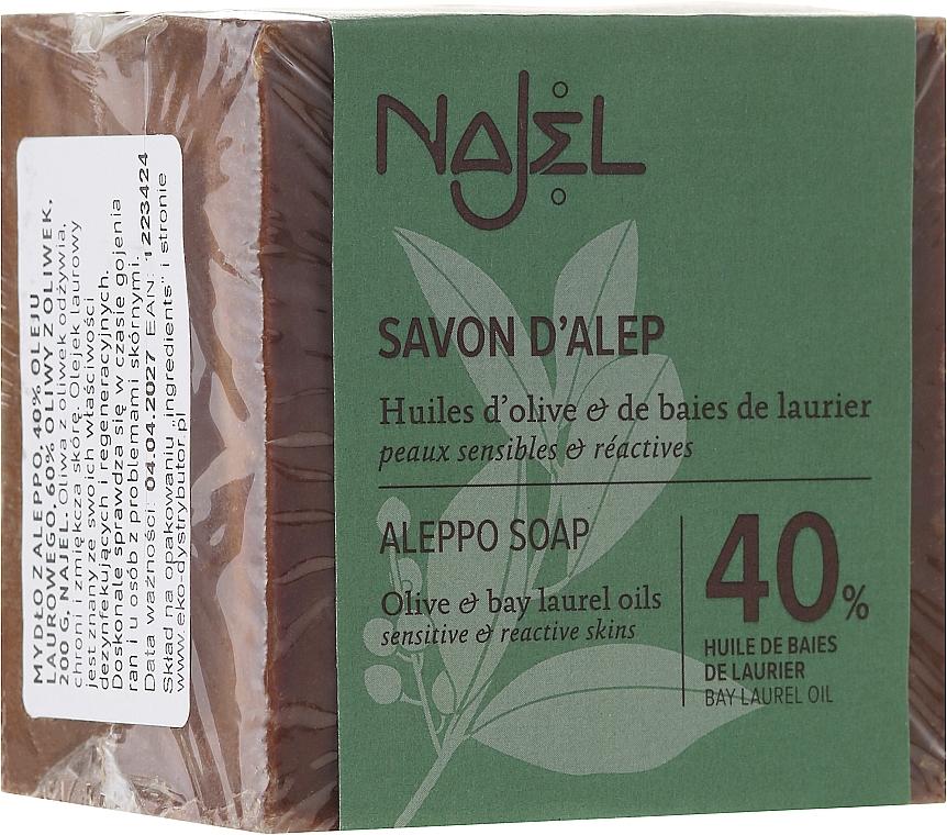 Aleppo-Seife mit 40% Lorbeeröl - Najel Aleppo Premium Soap 40% Bay Laurel Oil