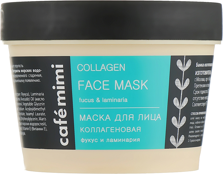 Tief feuchtigkeitsspendende und erneuernde Gesichtsmaske für mehr Hautelastizität mit Fucus und Seetang - Cafe Mimi Face Mask