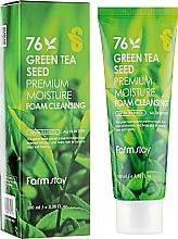 Düfte, Parfümerie und Kosmetik Reinigungsschaum für alle Hauttypen mit grünen Teesamen - FarmStay Green Tea Seed Premium Moisture Foam Cleansing