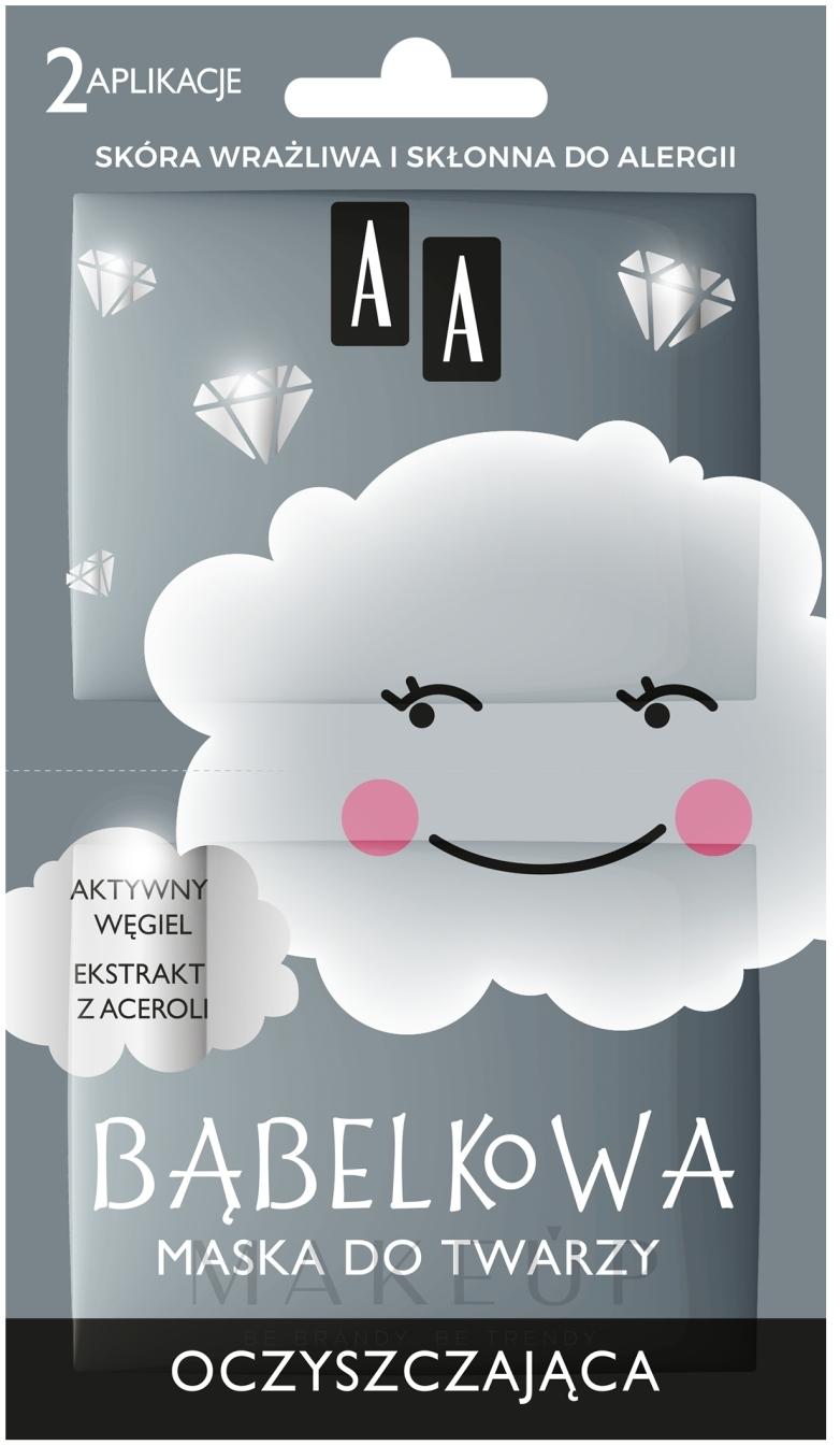 Gesichtsreinigungsmaske für empfindliche und zu Allergie neigende Haut mit Aktivkohle und Acerola-Extrakt - AA Bubble Mask Cleansing Face Mask — Bild 2 x 4 g