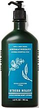 Düfte, Parfümerie und Kosmetik Bath and Body Works Eucalyptus Tea Stress Relief - Feuchtigkeitsspendende und entspannende Körperlotion mit Eukalyptus und Tee