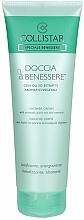 Duschcreme mit aromatischen pflanzlichen Ölen und Extrakten - Collistar Doccia Di Benessere Shower Gel — Bild N1