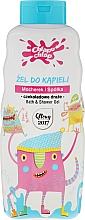Düfte, Parfümerie und Kosmetik Feuchtigkeitsspendendes und glättendes Bade- und Duschgel für Kinder mit Schokoladenduft - Chlapu Chlap Bath & Shower Gel