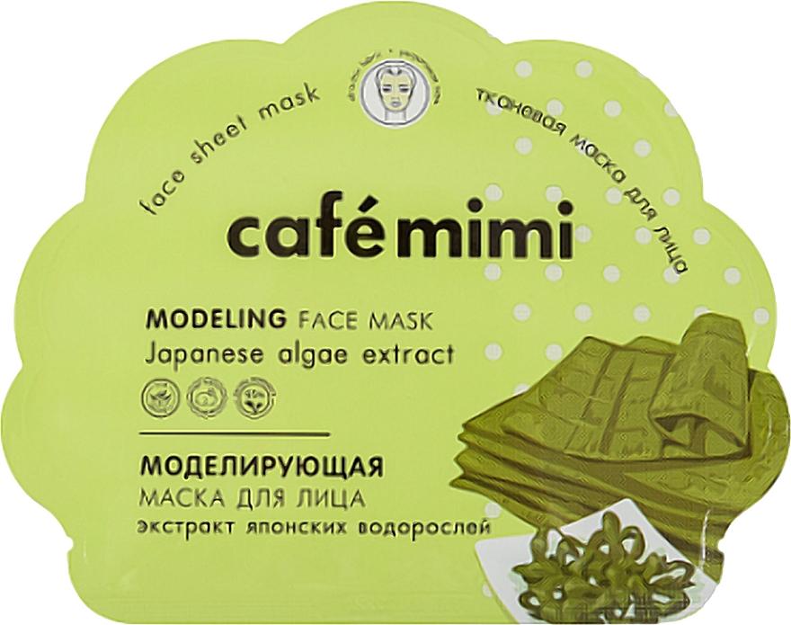 Modellierende Tuchmaske für das Gesicht mit japanischem Algenextrakt - Cafe Mimi Modeling Fase Mask Japanese Algae Extract — Bild N1