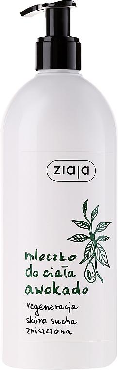 Hautmilch für trockene Haut mit Avocadoöl - Ziaja Milk For Dry Skin