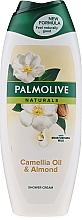 Düfte, Parfümerie und Kosmetik Duschgel mit Kamelienöl und Mandel - Palmolive Naturals Camellia Oil & Almond Shower Gel