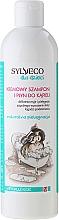 Düfte, Parfümerie und Kosmetik 2in1 Shampoo und Schaumbad für Kinder - Sylveco